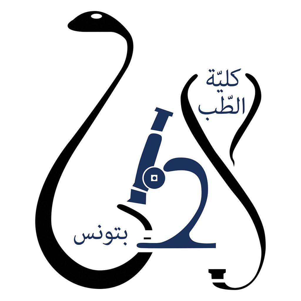 Client Faculté_médecine_Tunis